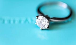 Tiffany & Co. : bagues, colliers, bracelets, boucles d'oreilles